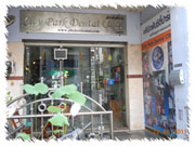 City Park Dental Clinic in Phuket town
